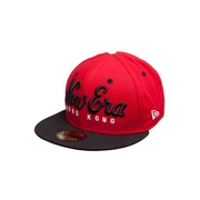 Boné New Era Hong Kong